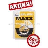 Набор: Эротизирующий бальзам для мужчин MAXX из 5шт