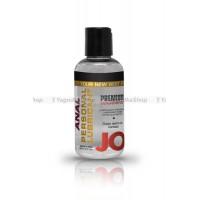 Анальный согревающий любрикант обезболивающий на силиконовой основе JO Anal Premium Warming,(135 мл)