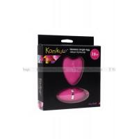 Виброяйцо MY BALL с дистанционым управлением розовое