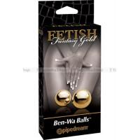 Вагинальные шарики Fetish Fantasy Gold BenWa Balls золотые