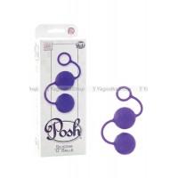 """Вагинальные  шарики Posh Silicone """"O"""" Balls фиолетовые"""