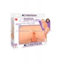Мастурбатор вагина и анус Carmen Luvana's CyberSkin® Doggy Style телесная с вибрацией